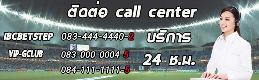callcenteribcgclub