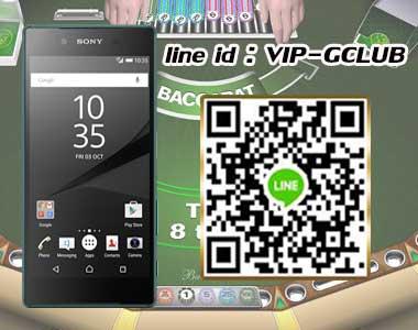 linevipgclub2